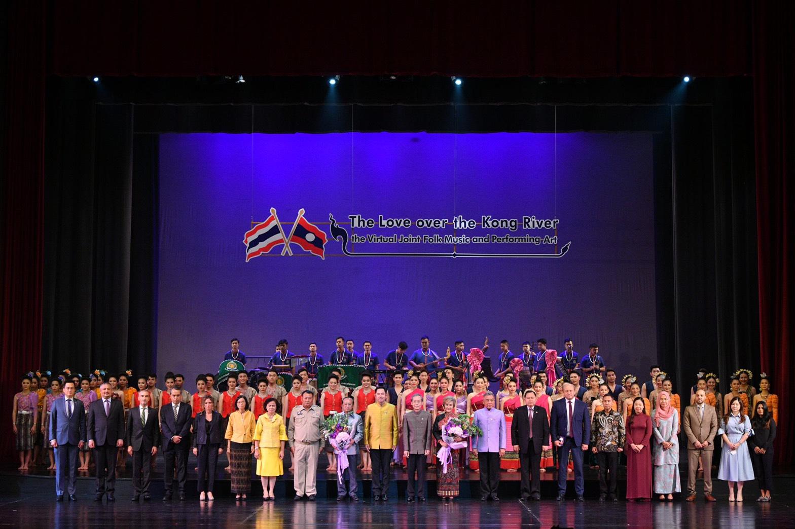 วันที่ ๒๘ กันยายน ๒๕๖๓ เวลา ๑๙.๐๐ น. นายอิทธิพล คุณปลื้ม รัฐมนตรีว่าการกระทรวงวัฒนธรรม เป็นประธานฝ่ายไทย พร้อมด้วยนายประทีป เพ็งตะโก อธิบดีกรมศิลปากร ผู้บริหารระดับสูงกระทรวงวัฒนธรรม ร่วมในกิจกรรมการแสดงดนตรีและศิลปวัฒนธรรมพื้นบ้าน