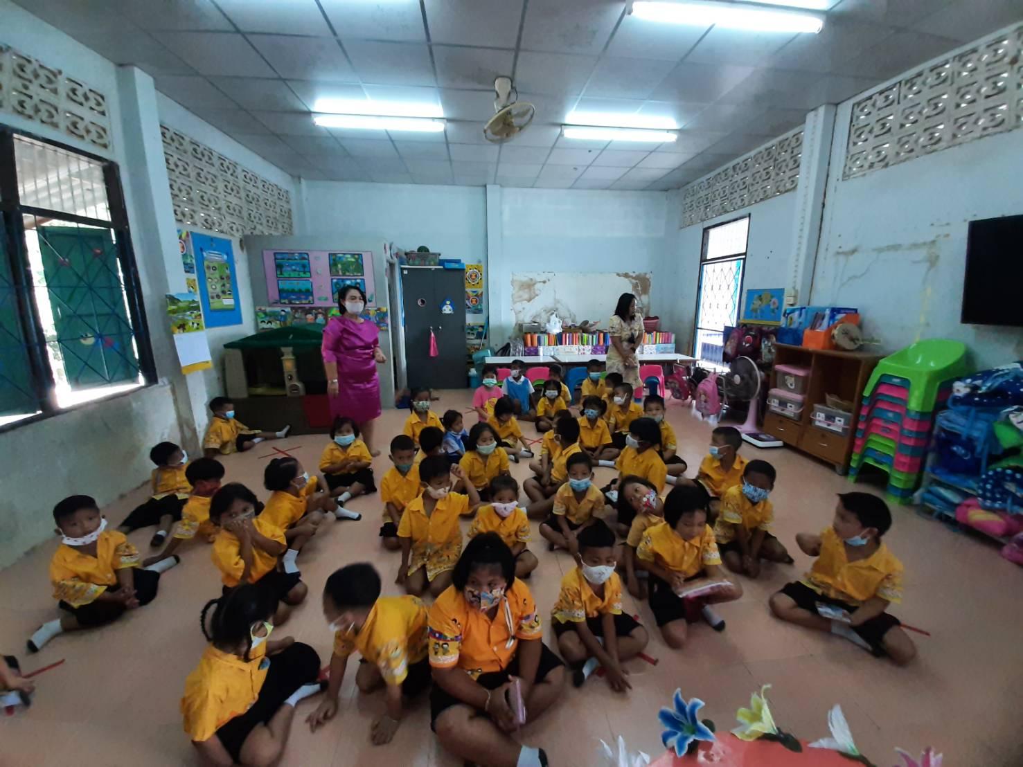 โครงการหอสมุดแห่งชาติสู่สถานศึกษาและชุมชน ประจำปี ๒๕๖๔ (ครั้งที่ ๑)