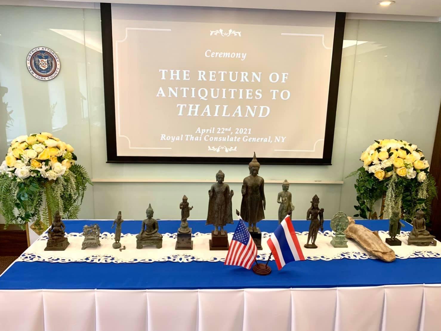 กรมศิลปากรเตรียมรับมอบประติมากรรมรูปเคารพ ๑๓ รายการ จากการดำเนินคดีของสำนักงานอัยการนิวยอร์ก สหรัฐอเมริกา กลับสู่ประเทศไทย