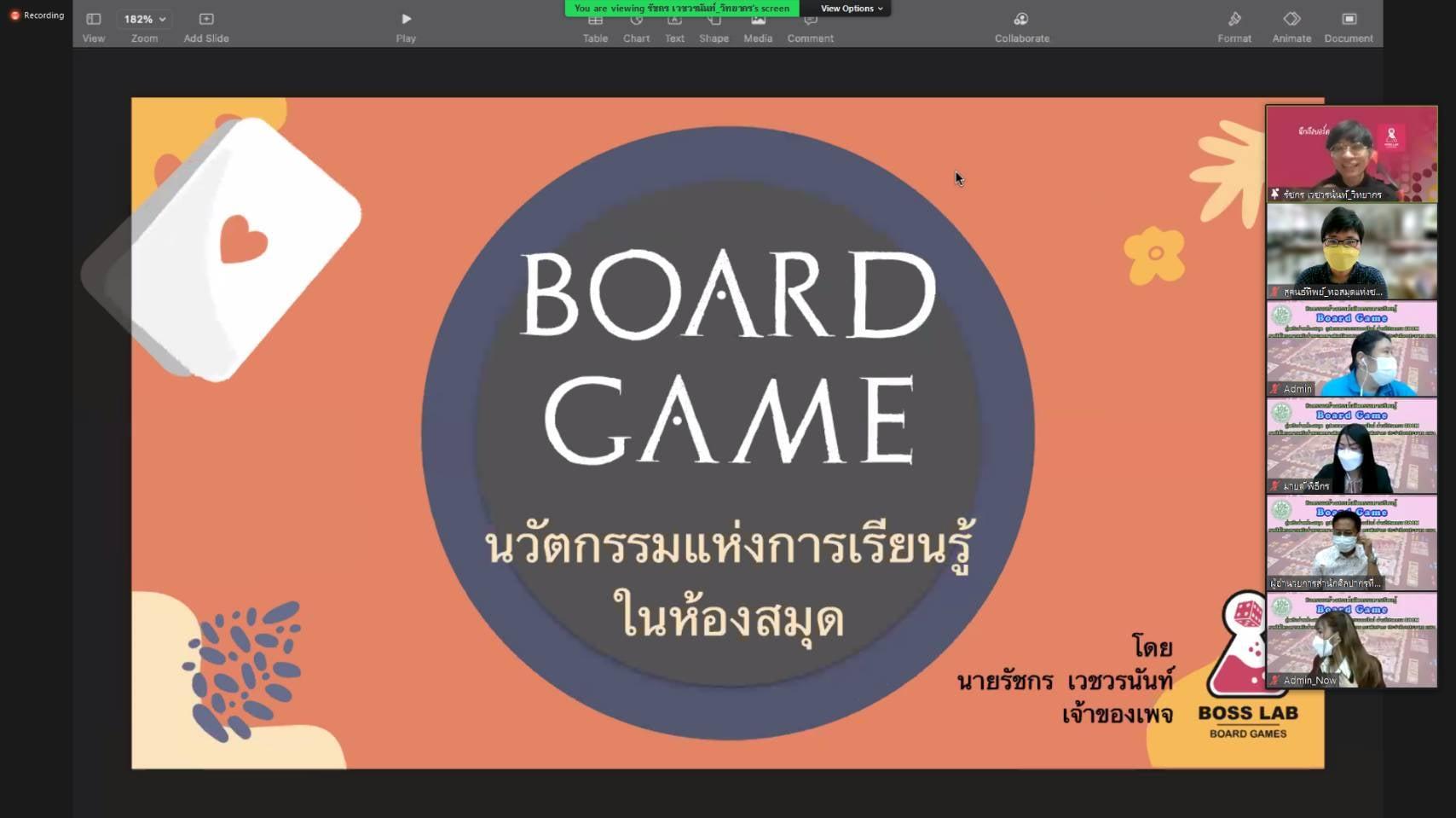 นางสาวสุคนธ์ทิพย์ จันทะลุน และนางสาวพิมพา สุธัญญาวัชชัย บรรณารักษ์ชำนาญการ หอสมุดแห่งชาติรัชมังคลาภิเษก เชียงใหม่ เข้าร่วมอบรมเชิงปฏิบัติการสร้างสรรค์นวัตกรรมการเรียนรู้ Board Game สู่เครือข่ายห้องสมุด