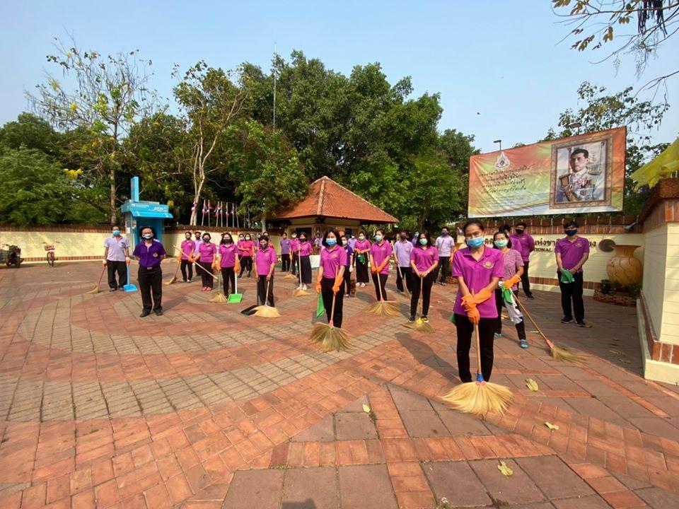 กิจกรรมดูแลรักษาแหล่งเรียนรู้เนื่องในวันอนุรักษ์มรดกไทย